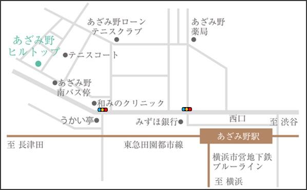 訪問看護ステーション&シルバーコミュニティサロン【あざみ野ヒルトップ】_地図-アクセス